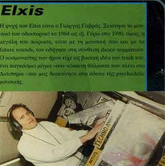Elxis-to-Discobole